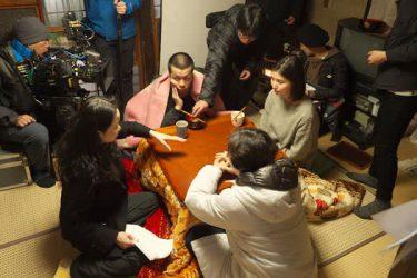 峯田和伸が主演『越年 Lovers』来年1・15全国公開決定
