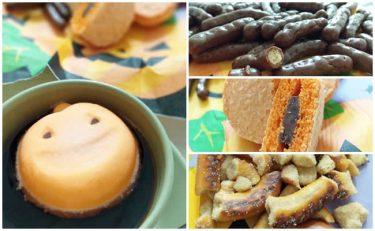 【カルディ】おいしい!かわいい!大人も大満足のハロウィン限定菓子4選