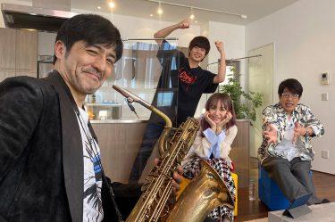 LiSAと古坂大魔王&ボイメン田村がMCを務める音楽番組にスカパラ谷中、SiM・MAHが出演
