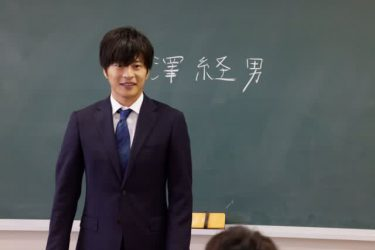 """田中圭、鈴木おさむの常軌を逸した世界にパニック状態 「おっさんずラブ」枠新ドラマで""""笑顔""""の教師役"""