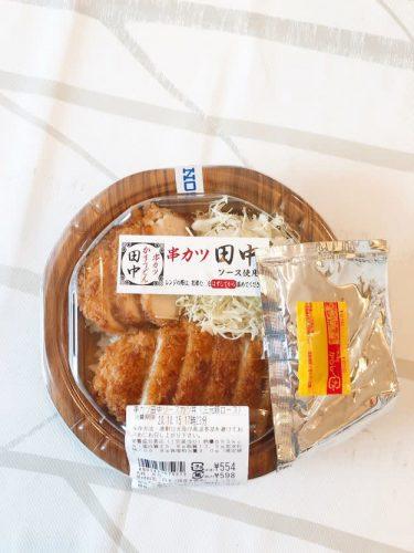 串カツ田中とまさかのコラボ!ローソンの「598円カツ丼」味もボリュームも別格でした…!