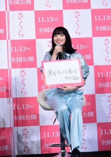 ⼩松菜奈[イベントレポート]役柄への愛着を語る「人間っぽいところが好きでした」映画『さくら』完成記念トークイベント出演