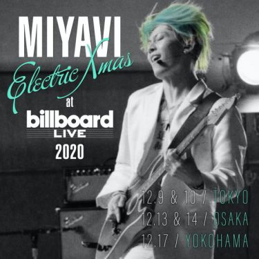 MIYAVI「Electric Xmas at Billboard Live 2020」開催決定
