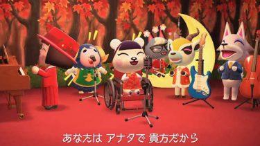 SHISEIDO×『あつまれ どうぶつの森』ユーザー参加型のスペシャルムービー「Camellia」公開!