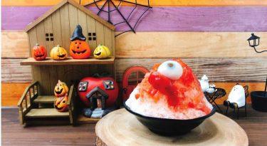 【ハロウィン】くら寿司のハロウィンメニューが本格的すぎて…。 3日間限定で登場。
