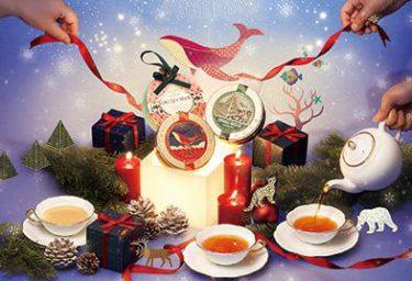 パケ買い待ったなし! ルピシアのクリスマス紅茶、飲む前から幸せ…。