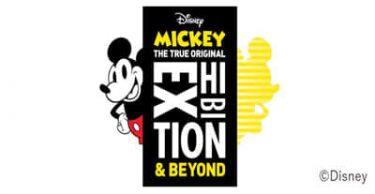 ミッキーマウスの過去から未来をアートで表現