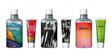 若者アーティスト応援プロジェクト「NONIO ART WAVE 2020」グランプリ作をデザインしたハミガキ&マウスウォッシュが数量限定販売!新たな作品募集も開始