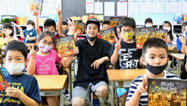 キンコン西野さん、自作の絵本600冊を沖縄の2校に贈る