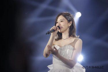 白石麻衣 デコルテ露わな純白ドレスで乃木坂46卒業 涙で感謝「幸せがいっぱいつまった9年間」