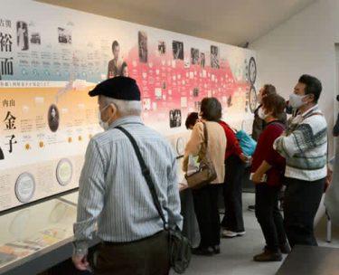 「エール」効果加速、6割超が県外から 古関記念館、今月入館1万人超え