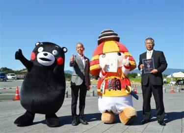 「ころう君」全国1位 ミュージアムゆるキャラ投票 歴史公園鞠智城で表彰式