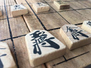 11月17日は将棋の日!藤井聡太棋士など注目棋士や将棋メシをご紹介!