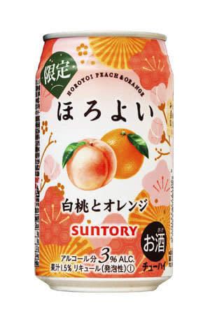サントリー、期間限定「ほろよい〈白桃とオレンジ〉」発売