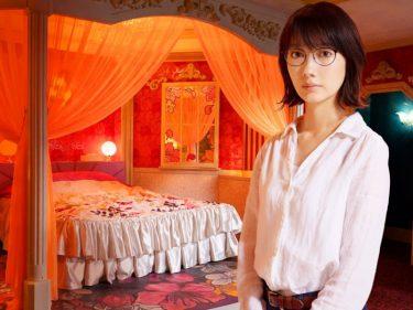 波瑠主演!釧路のラブホテルが舞台の映画「ホテルローヤル」11月13日(金)全国公開