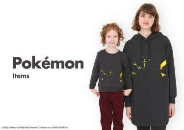 個性的なポケモンたちの素敵なアイテム 「Design Tshirts Store graniph」から