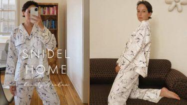 「SNIDEL HOME」11月25日よりブランド初のポップアップストアを全国4ヶ所でオープン