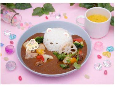 『すみっコぐらし もぐらのおうちカフェ』@原宿 11/6~期間限定オープン!