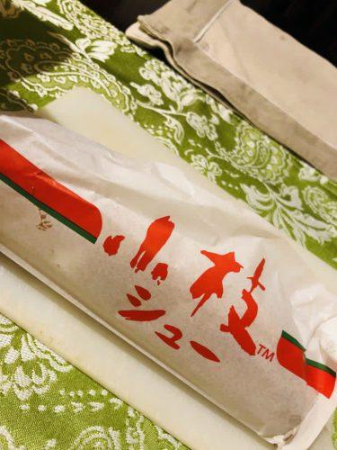 「小枝」がシュークリームに⁉ 「ビアードパパ」から期間限定販売