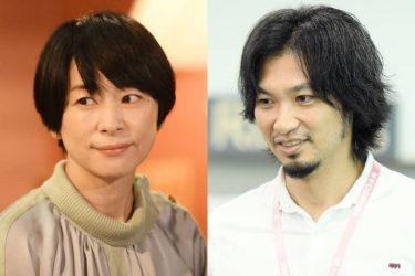 『逃げ恥』新春SPに西田尚美&青木崇高が出演! タイトルは「ガンバレ人類!」