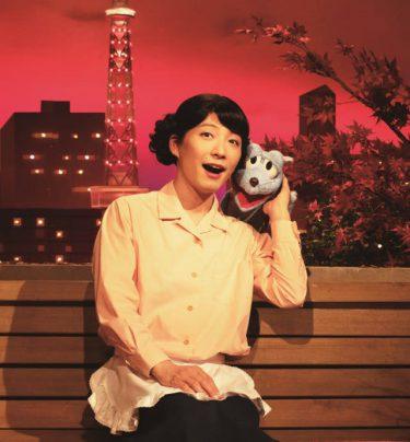 おげんさん、雅マモルに笑い崩れる サプライズ満載のショーに視聴者大興奮