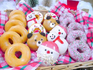 スノーマンやベアがかわいい! クリスピー・クリーム・ドーナツのクリスマス