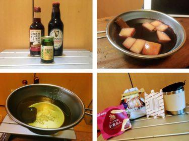 冬キャンプにはホットドリンク! アルコールから甘いものまでおすすめレシピ7選