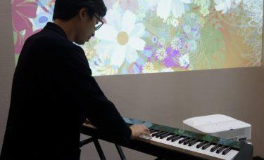 音楽でアートを描く、カシオ「Music Tapestry」を昭和記念公園で体験