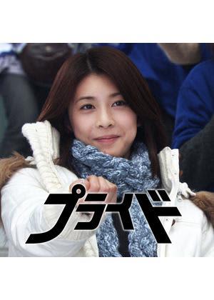 【懐かしい!】2000年代に大ヒットした日本ドラマ視聴率ランキング TOP10