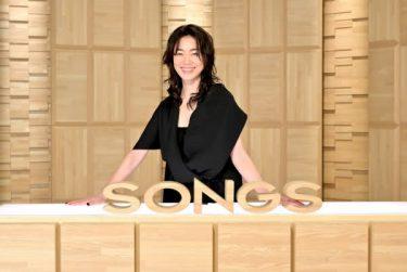今井美樹、NHK「SONGS」に登場 音楽へのこだわりを語る