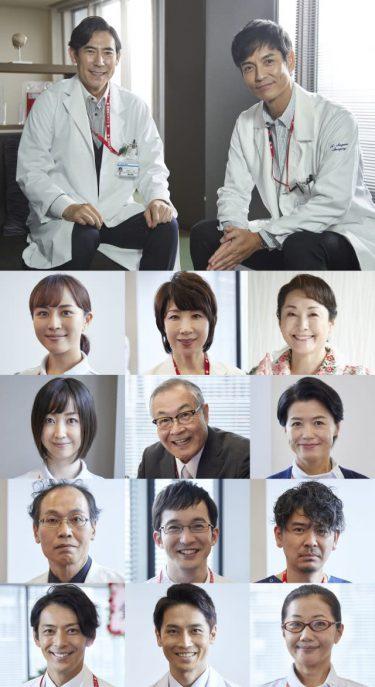 「DOCTORS~最強の名医~」3年ぶり復活 新春にSPドラマ放送