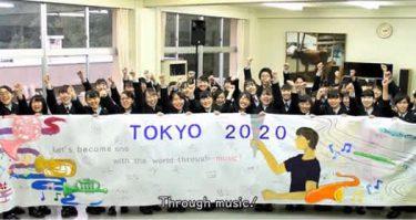 被災地の復興、東京都が動画で紹介 福島県2高校など出演 五輪・パラ見据え