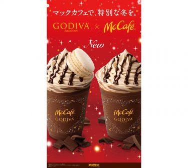 マックカフェとゴディバが初コラボ! 限定チョコレートフラッペを新発売