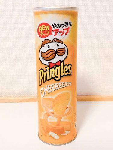 この組み合わせは嘘でしょ…?プリングルズ公式の「アレンジレシピ」食べたらどれもすごかった