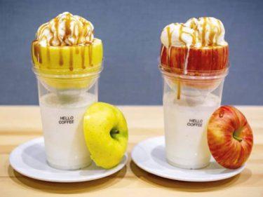 どうやって食べる!? りんごが丸ごとドーンとのった斬新スイーツ!(筑紫野市)