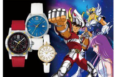 「聖闘士星矢」ペガサス星矢、キグナス氷河、女神アテナが腕時計に! 最新コラボウォッチのこだわりに注目