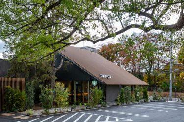 スターバックス/樹齢300年のクスノキにインスパイアされた「西東京新町店」