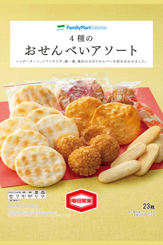 ファミリーマート/大袋のバラエティ菓子5品、個包装でシェアにも便利