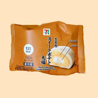 何個でも食べれるわ…!セブンの「151円スイーツ」めっちゃ甘くて癒される〜!