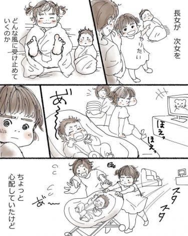 【ほっこり】新しい家族の誕生!長女と次女の間に育まれる家族の絆「指をぎゅっ」