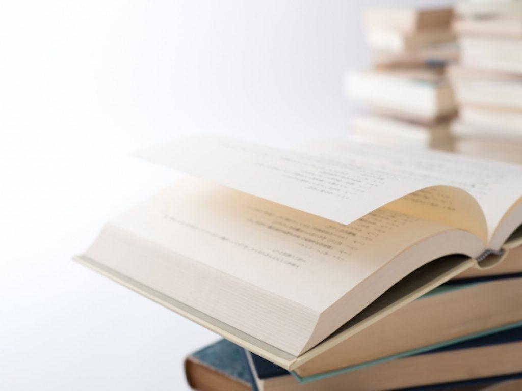 【年末年始の過ごし方5】読みたかった本を手に取って読書をする