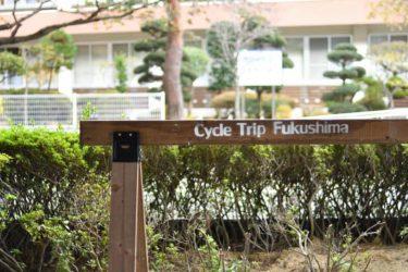 福島・磐梯熱海温泉「ゆとりろ磐梯熱海」SAKEと名水を愉しむ宿でサイクリングプランを販売。サウナもおすすめ。