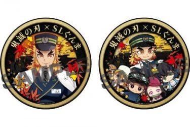 JR東日本「SLぐんま」制服姿の煉獄杏寿郎が12月のヘッドマークに