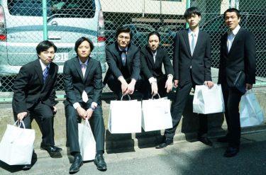「くれなずめ」来年GW公開決定 「バイプレイヤーズ」の松居大悟監督作 主演・成田凌「すごいのできました」