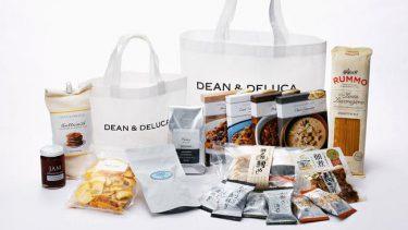 DEAN&DELUCA「福袋」の事前注文受付がWEBでスタート!人気商品が詰まってる。