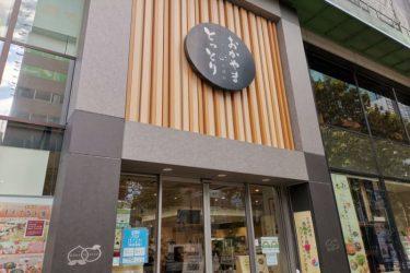 鳥取県アンテナショップで提供される『かに重』 コスパがありえないレベル