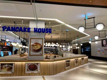 【有明ガーデン】臨海エリアの「オリジナルパンケーキハウス」でふわとろ体験