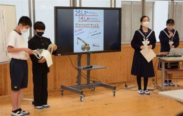 「一人一人がプロ」中学生が3企業のPR案 社長の前でアイデア発表