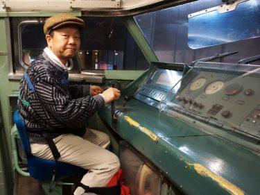 関大の名物教授・永井良和さん直伝! コロナ禍を乗り切る街歩き特別講座