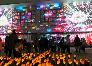 児童の夢、鮮やか投影 体育館にプロジェクションマッピング/千葉県木更津市